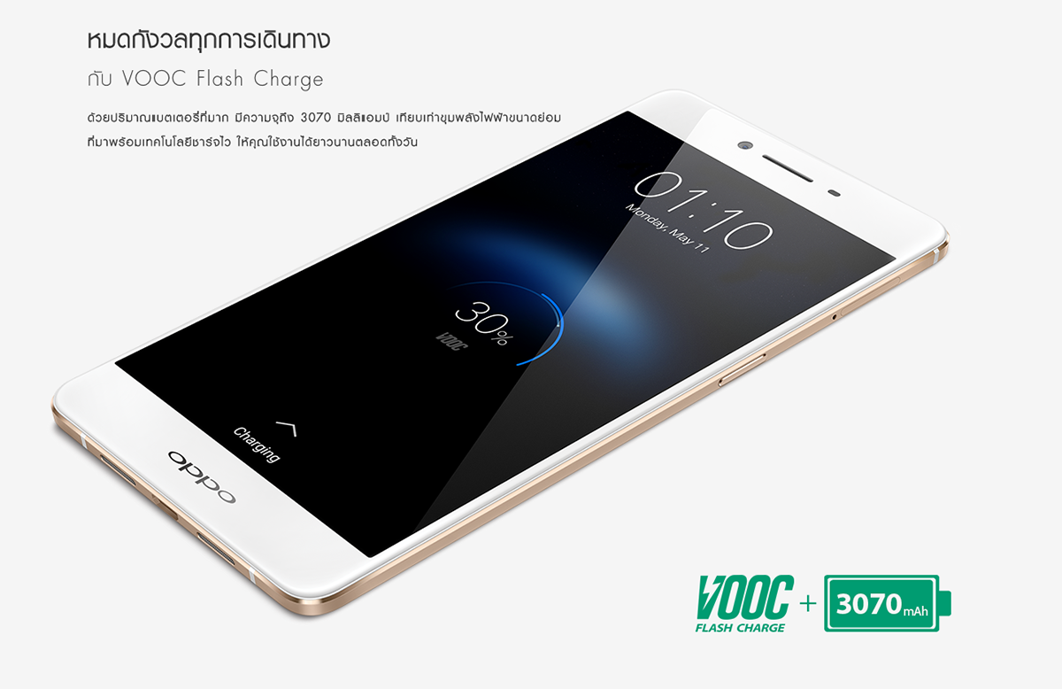 Review-OPPO-R7s-SpecPhone--019