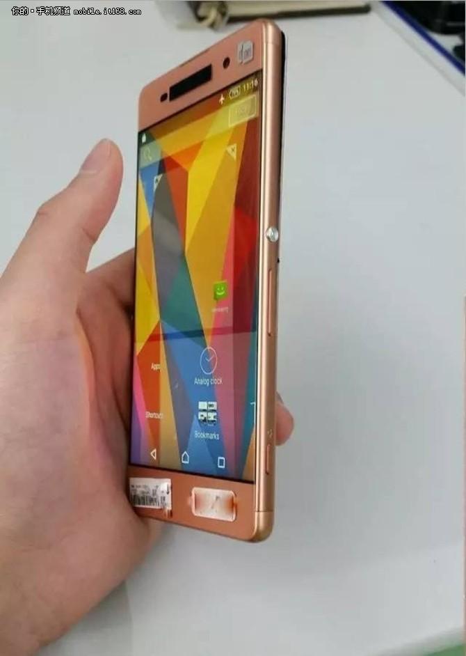 Sony-Xperia-C6
