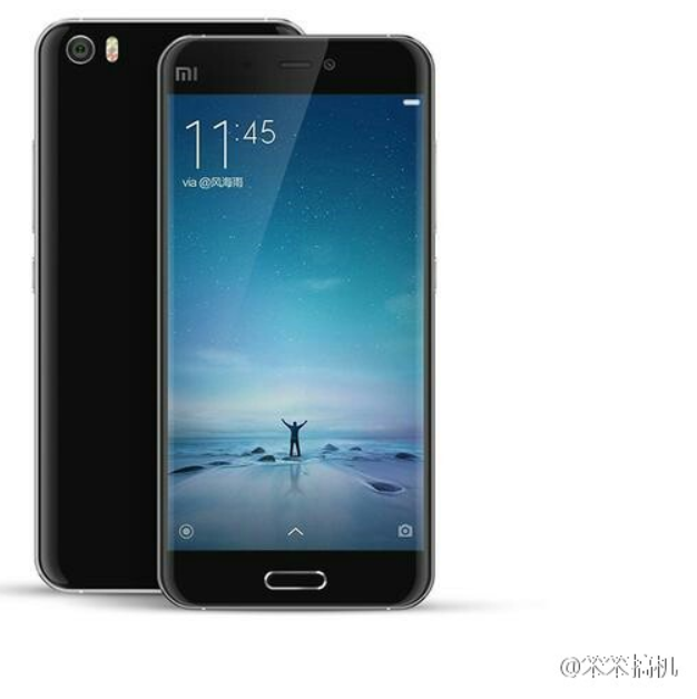 The Xiaomi Mi 5 will be unveiled on February 24th
