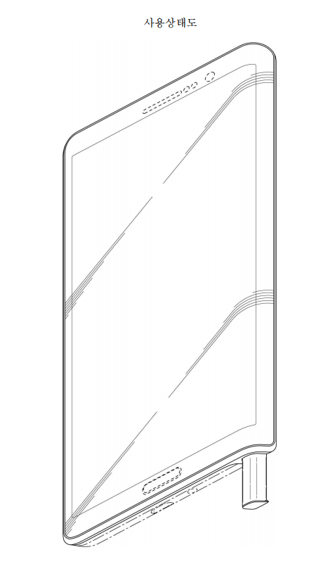galaxy-note-add-on-patent-2