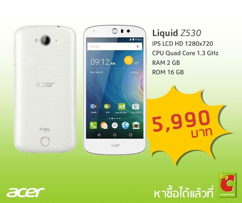 Acer-Liquid-Z530-SpecPhone-00001
