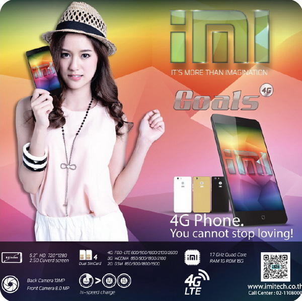 Brochure-TME-2016-SpecPhone-00012