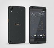 HTC-Desire-530--amp-630 (14)