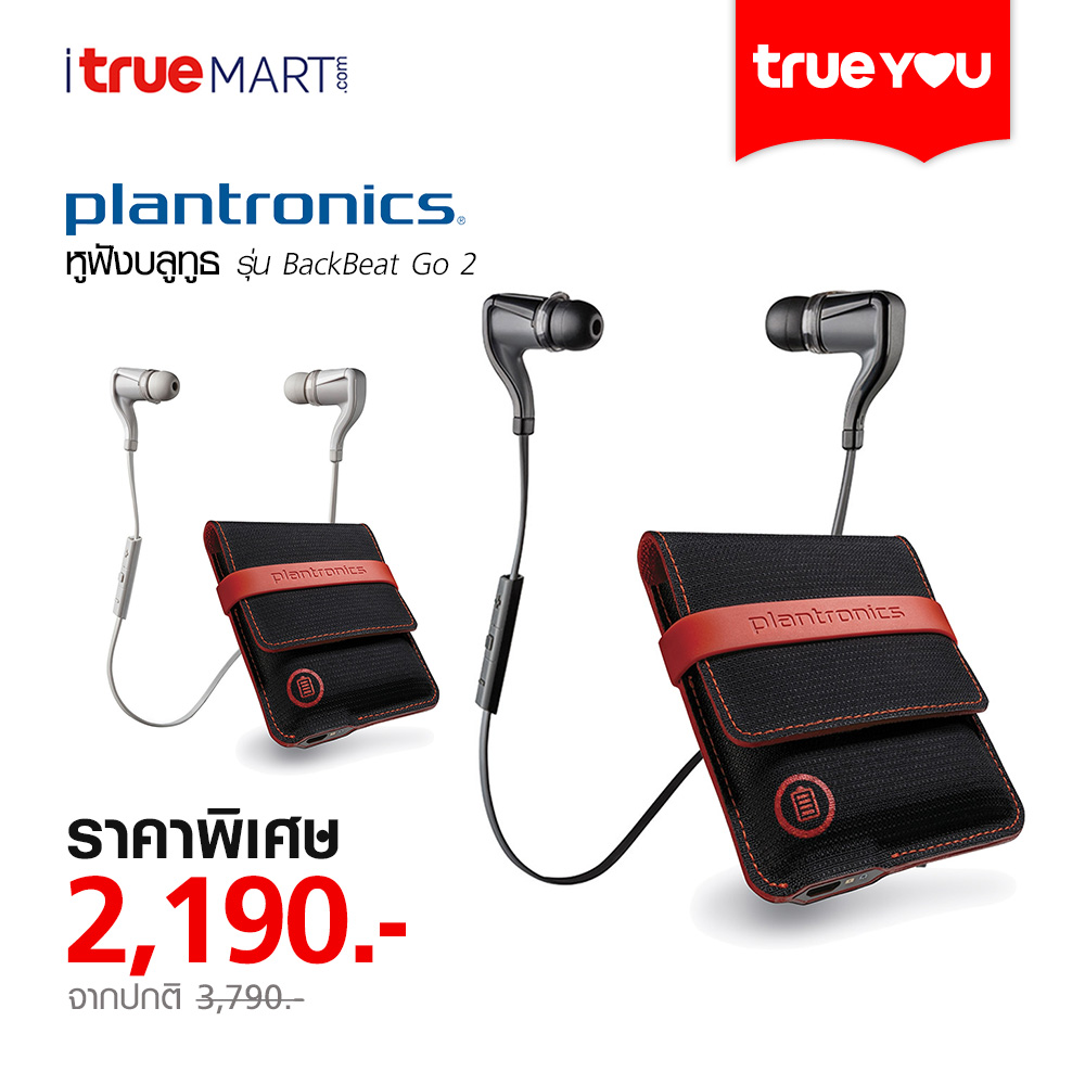 Plantronics BackBeatGo2 1000x1000 FB