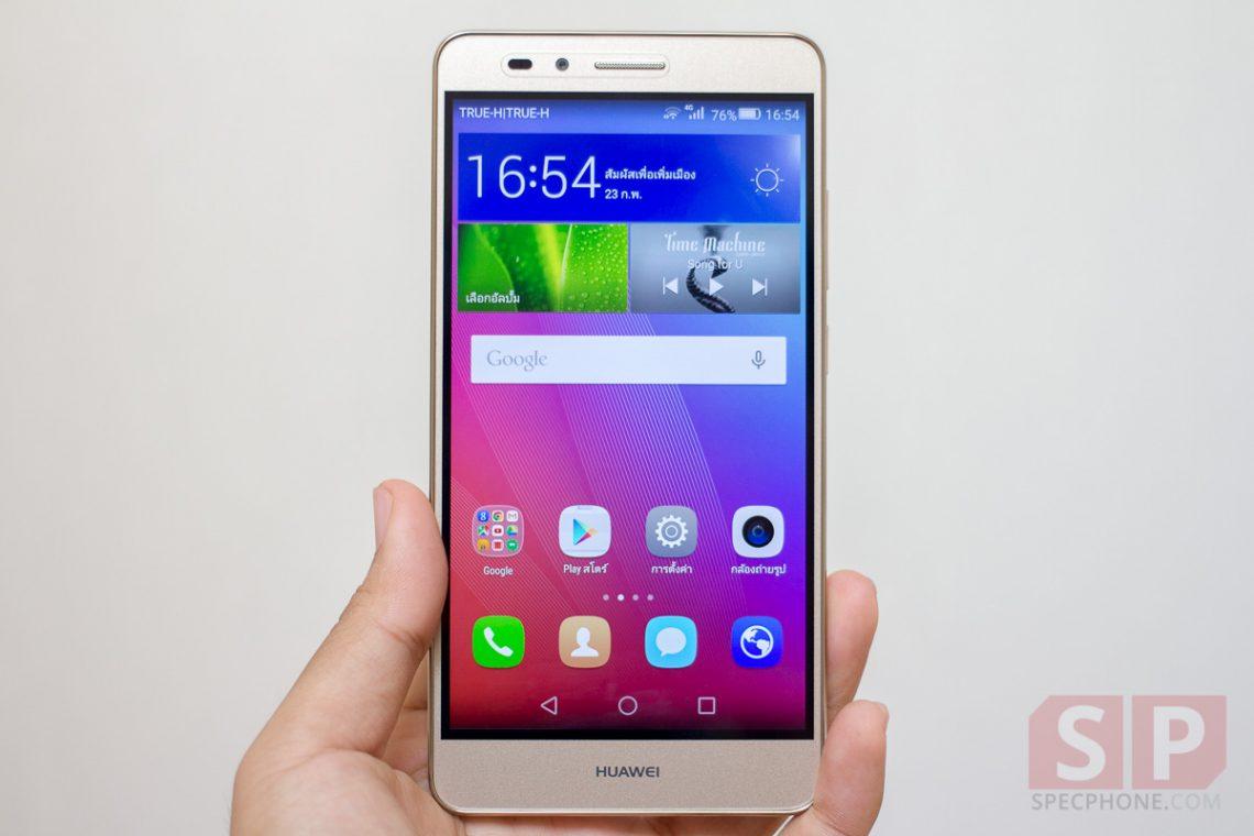 คุ้มโคตรๆ!! ลูกค้า Truemove H รายเดือน ซื้อ Huawei GR5 พร้อมโปรโมชั่นลดราคาตัวเครื่องทันที 3,000 บาท!!