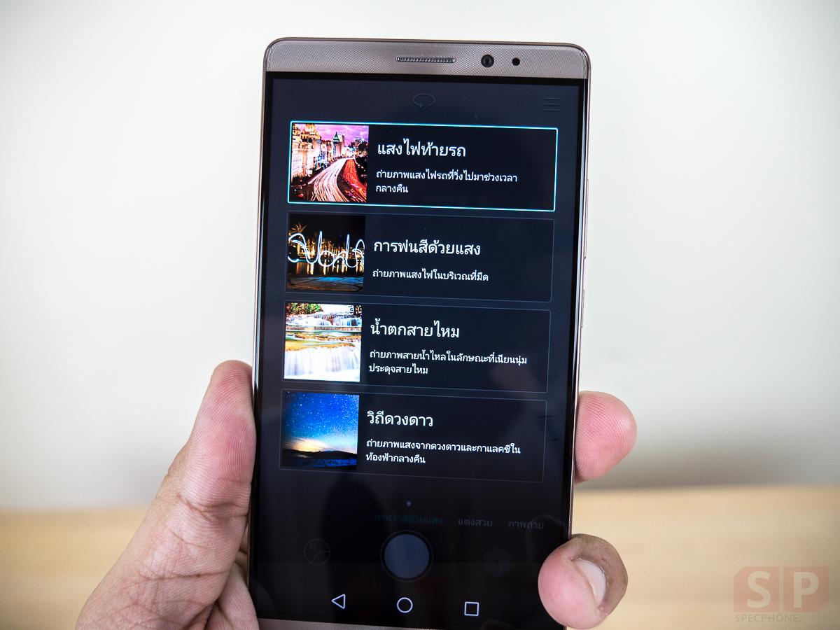 Review-Huawei-Mate-8-Premium-SpecPhone-00023