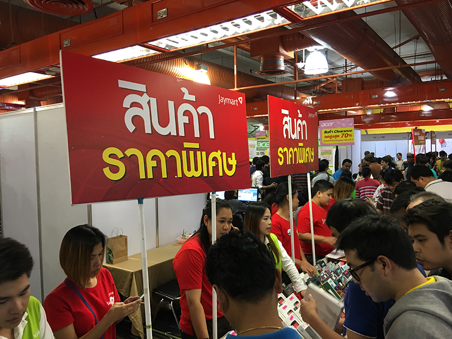 TME-2016-Clearance-Mobile-Expo-2016-SpecPhone-00007