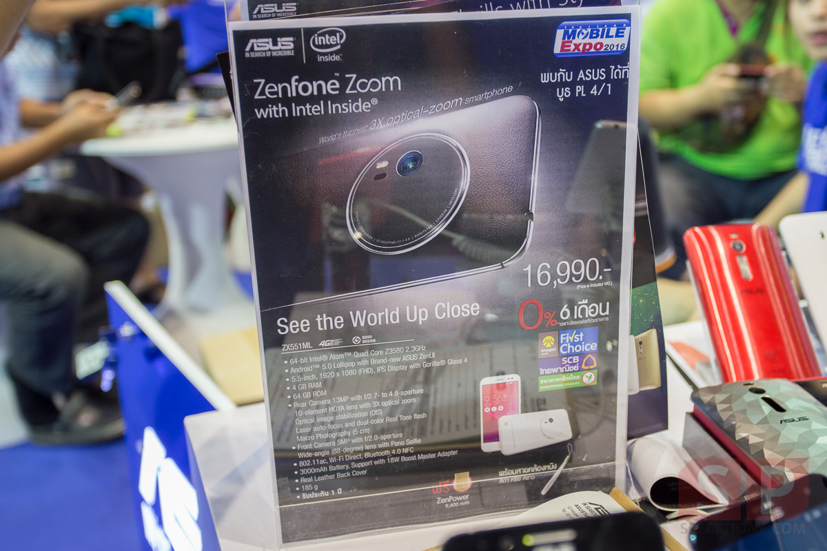 TME-2016-all-Booth-Acer-ASUS-SpecPhone-017