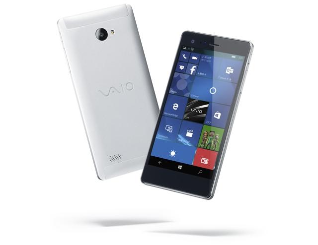 VAIO-Phone-Biz (1)