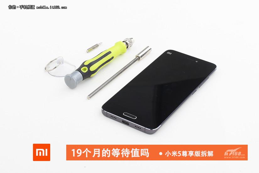 Xiaomi-Mi-5-teardown_1-IT168