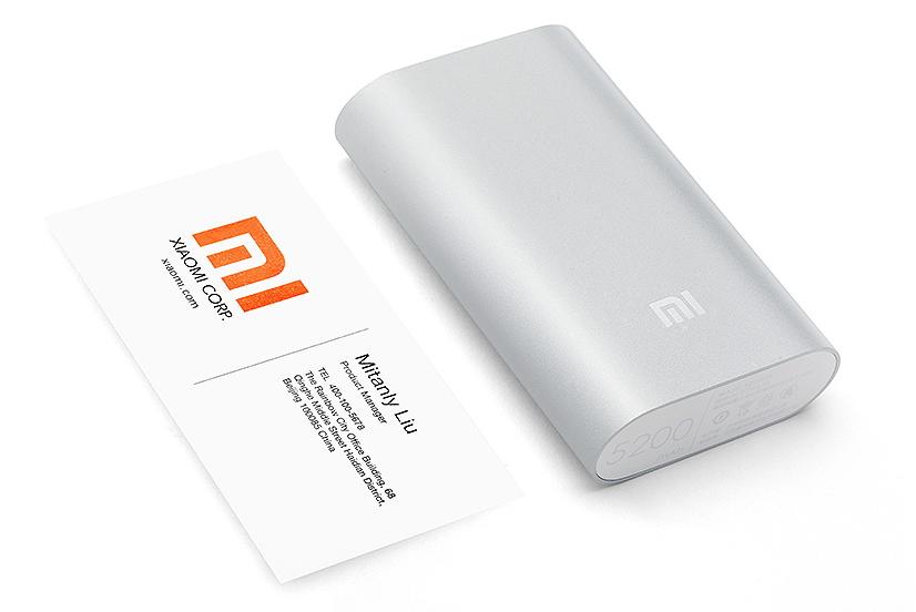 Xiaomi5200mAh-5