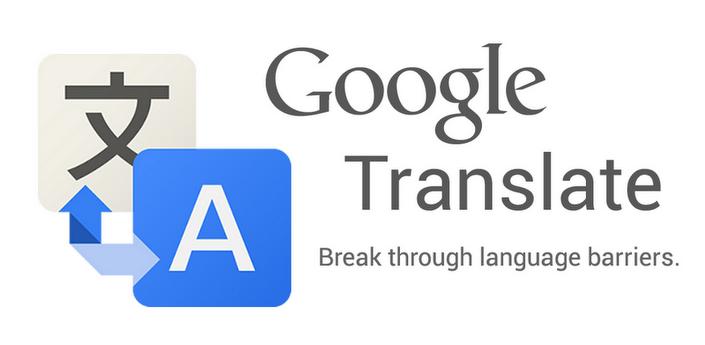 Google Translate อัพเดทเพิ่ม 13 ภาษาครอบคลุมประชากรโลกถึง 99%  !!!