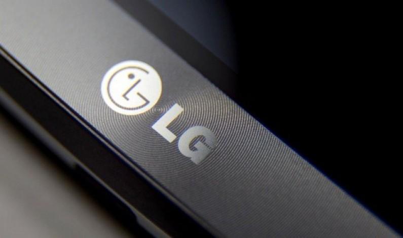 สเปคเทพอีกแล้วว!! GeekBench เผย LG G5 มาพร้อมชิพเซ็ท Snapdragon 820 และแรม 4 GB