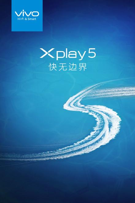 มันมาแล้ว !!! vivo ปล่อยภาพทีเซอร์ vivo Xplay 5 พร้อมยืนยันถึงฟีเจอร์ Dual-Curved Display !!!