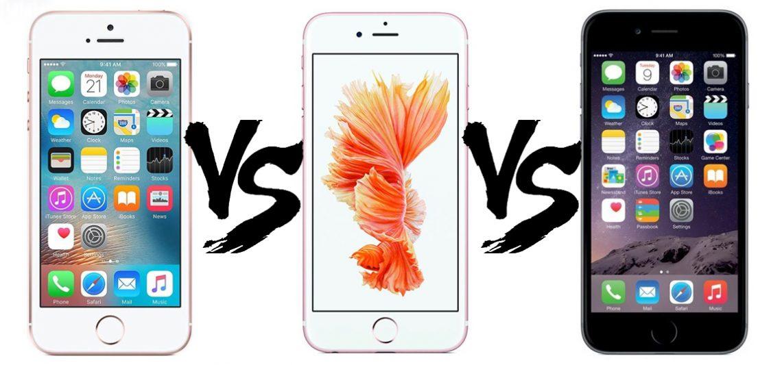 เปรียบเทียบ iPhone SE กับ iPhone 5S / iPhone 6 / และ iPhone 6S แบบเน้นๆ