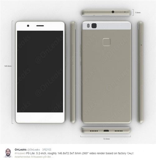 ภาพมันฟ้อง!!ภาพเรนเดอร์ Huawei P9 Lite ยืนยัน!!รุ่นนี้ไม่ได้มาพร้อมกล้องคู่แน่นอน!!!