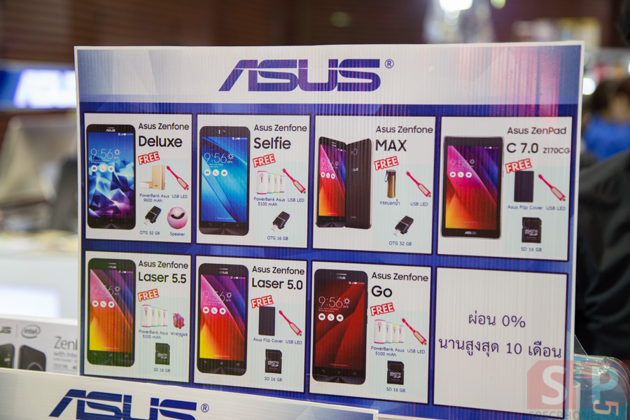 Commart Connct 2016 ASUS-SP-10