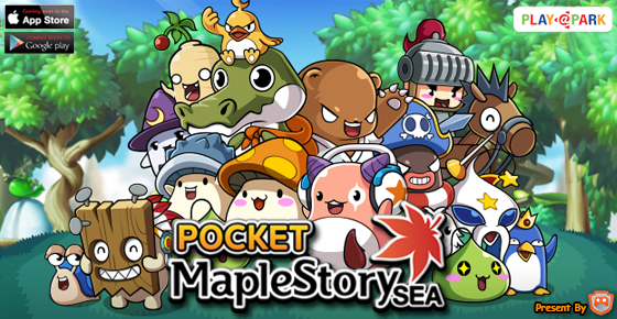 FeatureImage_Pocket-Maple-SEA