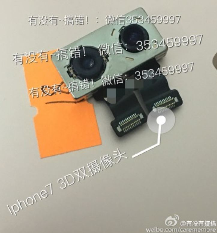 Leak-from-a-Weibo-user (1)