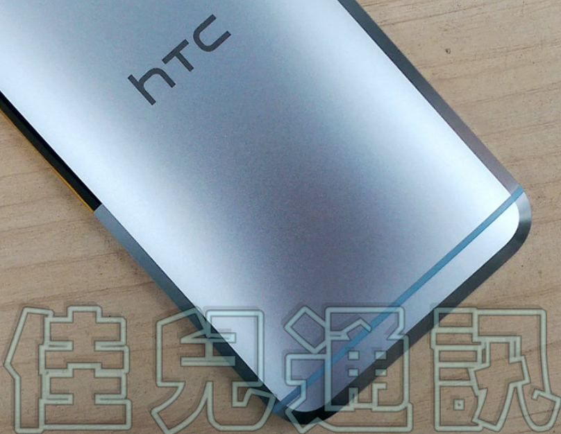 Rear-case-of-the-HTC-10-surfaces-in-photos-taken-from-various-angles (3)