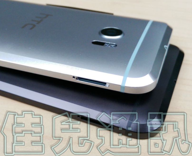 Rear-case-of-the-HTC-10-surfaces-in-photos-taken-from-various-angles