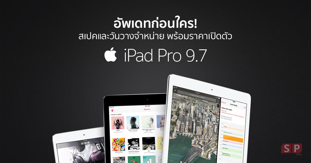 SP - iPad Air_v2