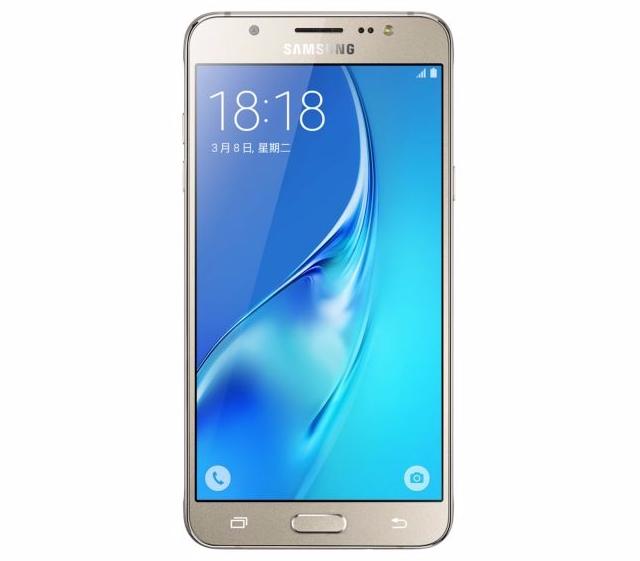 Samsung Galaxy J5 20161