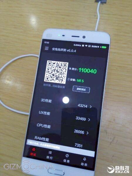 Xiaomi-Mi-5-benchmark-results