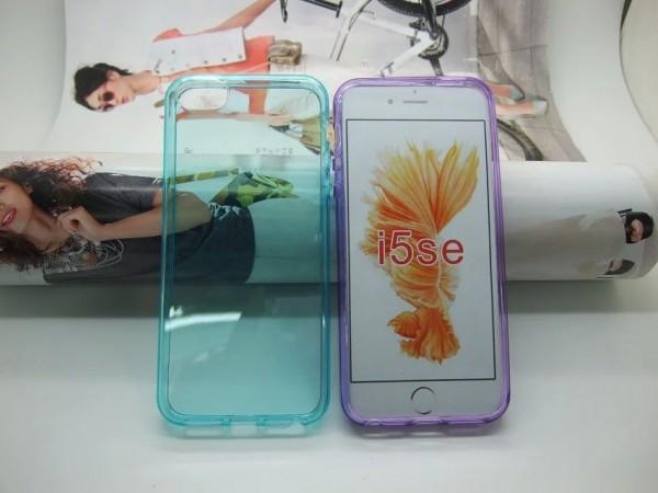 ภาพหลุด !! เคสสำหรับ iPhone 5se มีลักษณะคล้ายของ iPhone 5s