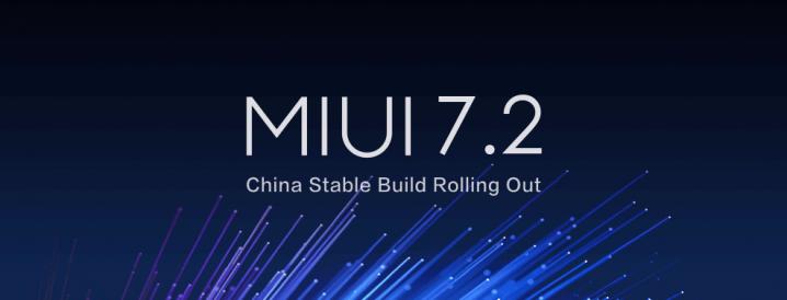 Xaiomi ปล่อยอัปเดต MIUI 7.2 ให้กับสมาร์ทโฟนชุดที่สองแล้ว