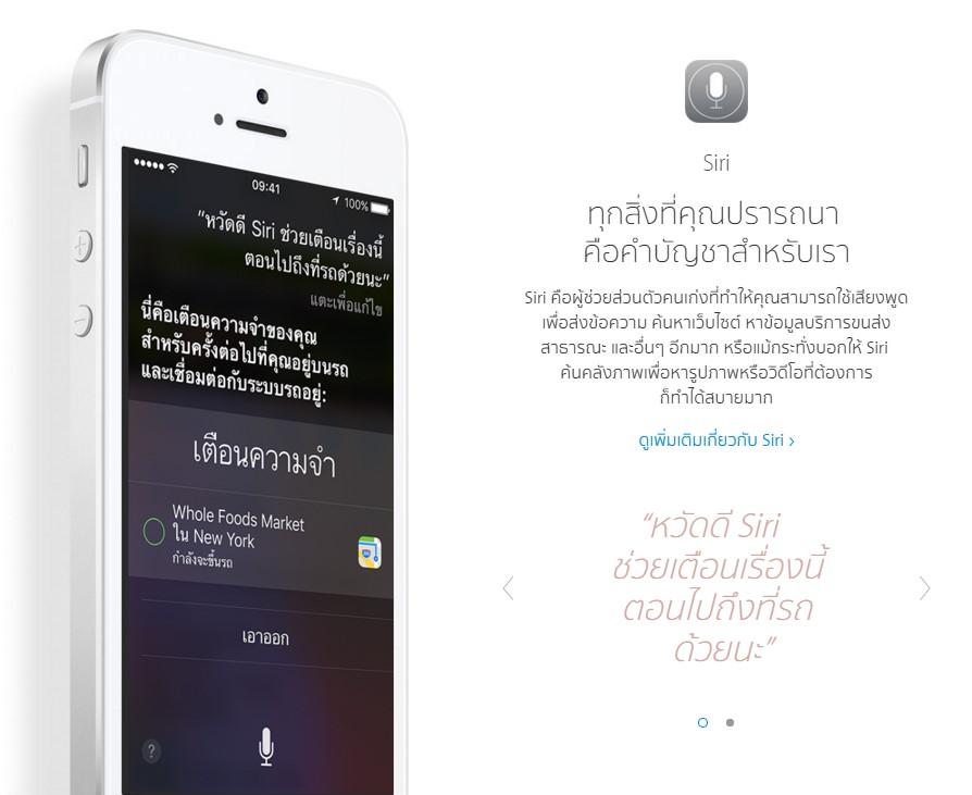 iPhone-SE-Launch-SpecPhone-001