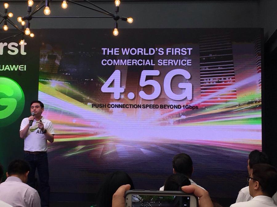 เหนือกว่าใคร!! AIS เตรียมให้สัมผัส 4.5G ครั้งแรกในโลก เจอกันแน่เมษายนนี้!!!