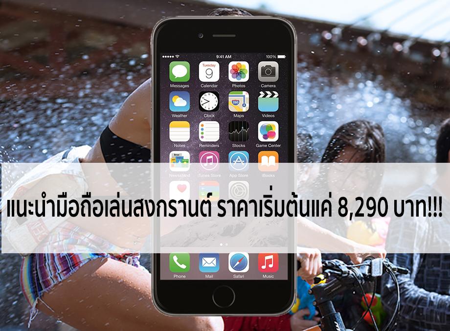 1397486386-IMG38140-o้