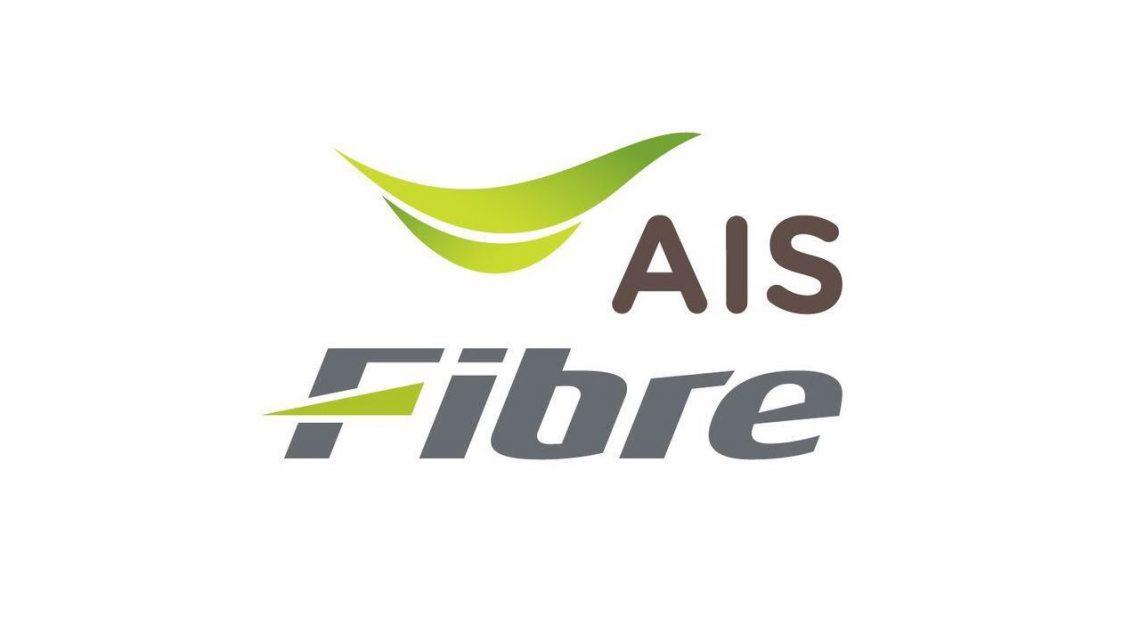 สู้เว้ย!! AIS Fibre ปล่อยโปร 50 Mbps สู้ 3BB แล้ว ลูกค้า AIS ได้ลดอีก 10%