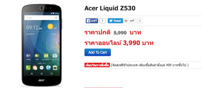 Acer-Liquid-Z530-Jaymart