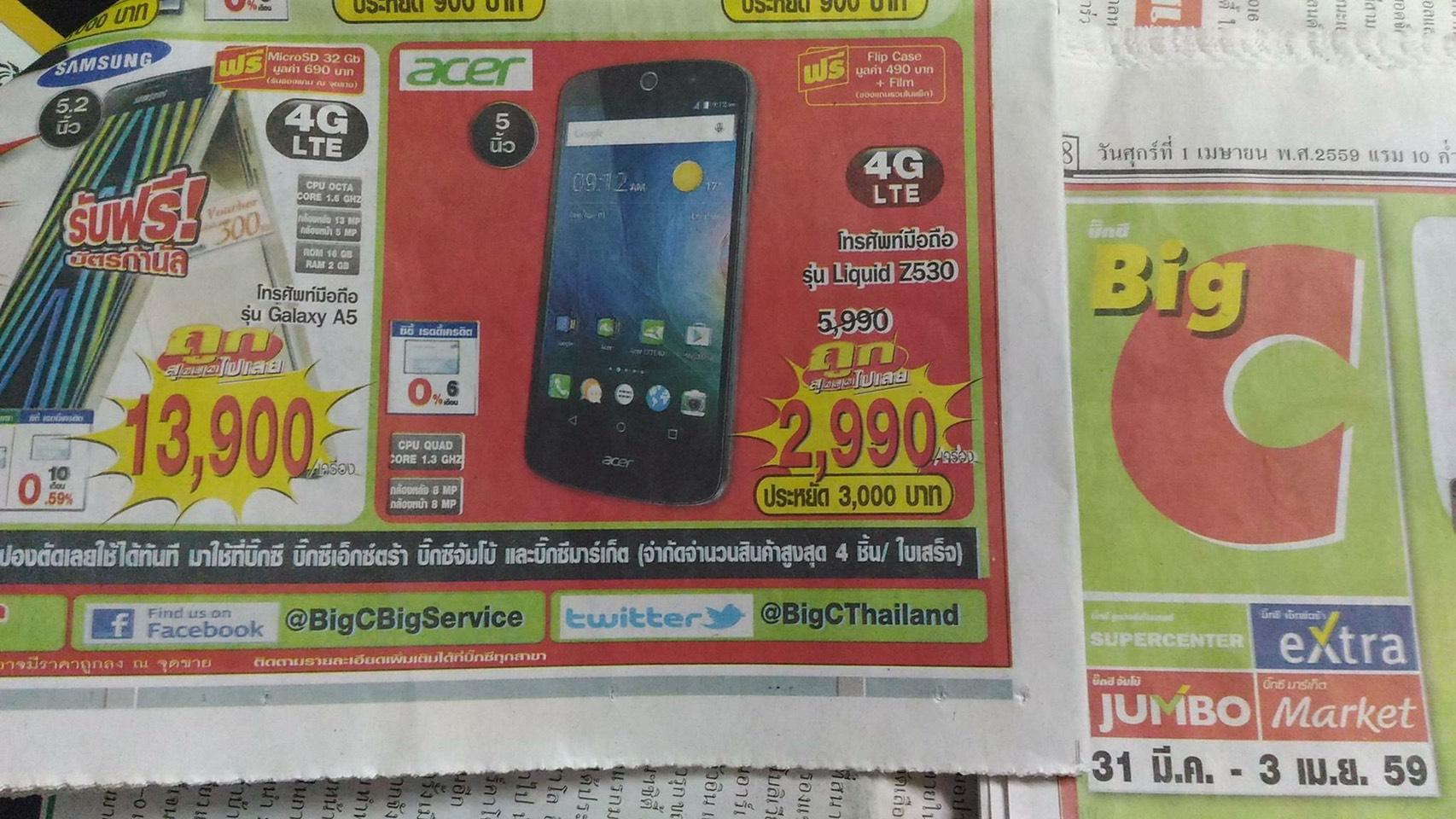 Acer-Liquid-Z530-Sale-at-Big-C-002