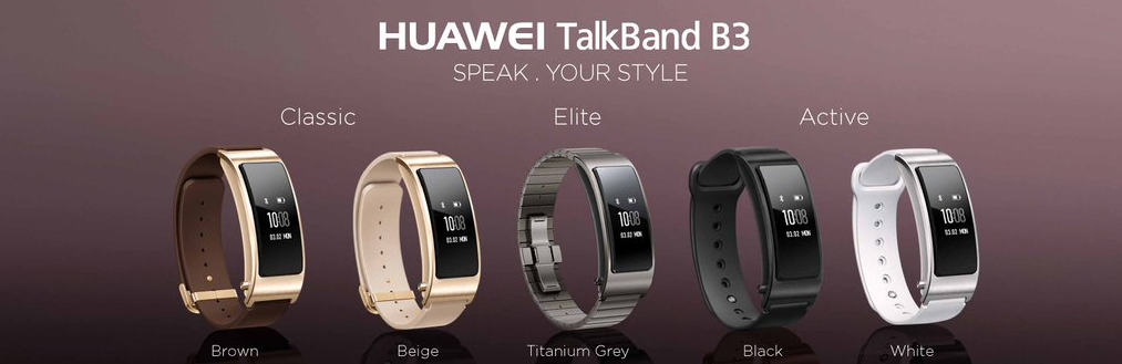 Huawei-TalkBand-B3-brings-improved-audio-quality-and-three-styles-to-choose-from (4)