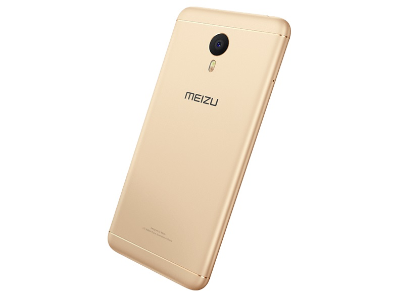 Meizu-M3-Note-images (2)