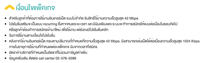 Open-Sim-SpecPhone-003