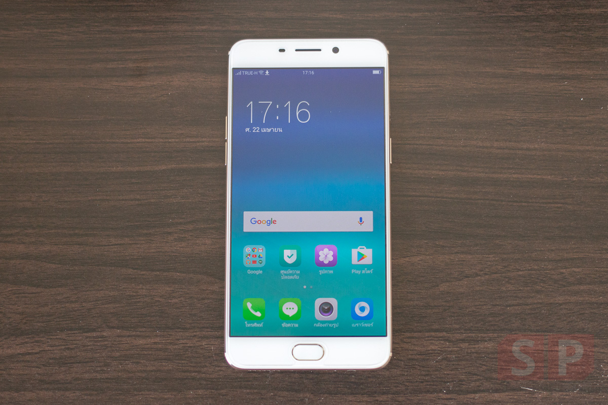 Preview-OPPO-F1-Plus-SpecPhone-012