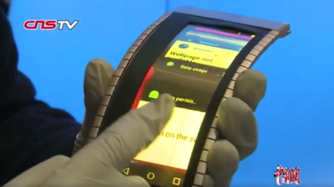 [ชมคลิป] จีนสามารถผลิตสมาร์ทโฟนจอยืดหยุ่นได้ ที่ใช้งานได้จริง !!