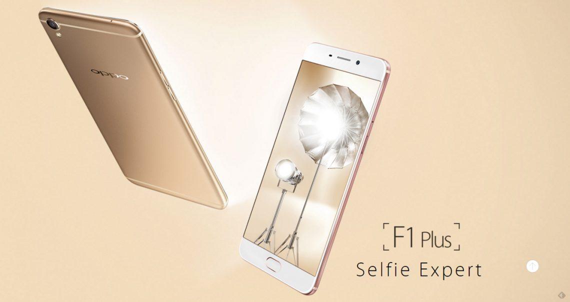 เปิดตัว OPPO F1 Plus มือถือสเปคแรง สำหรับคนรักการถ่าย Selfie มาในหน้าตาคุ้นๆ !!