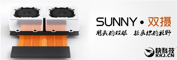 เลนส์กล้อง Leica ที่ใช้ใน Huawei P9 และ P9 Plus ถูกผลิตมาจากบริษัท Sunny Optical Technology !!