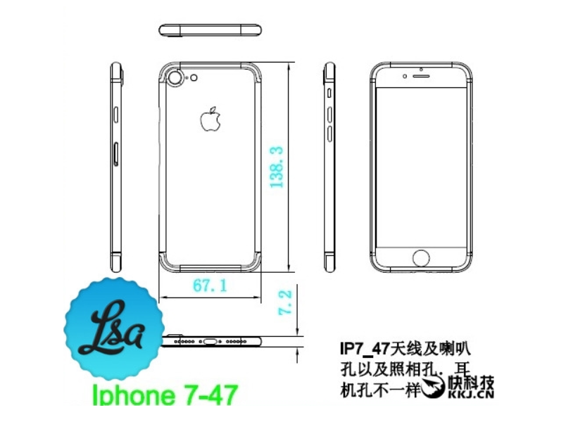 Diagram-purportedly-showing-the-Apple-iPhone-7