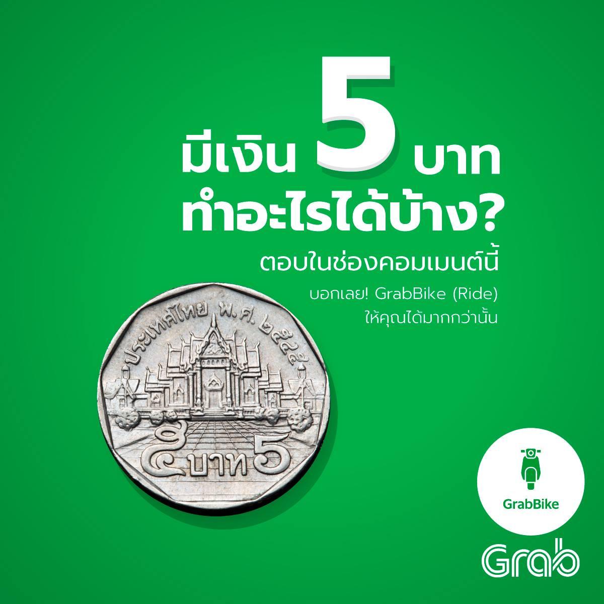 GrabBike-Promotion-5-Baht-00003