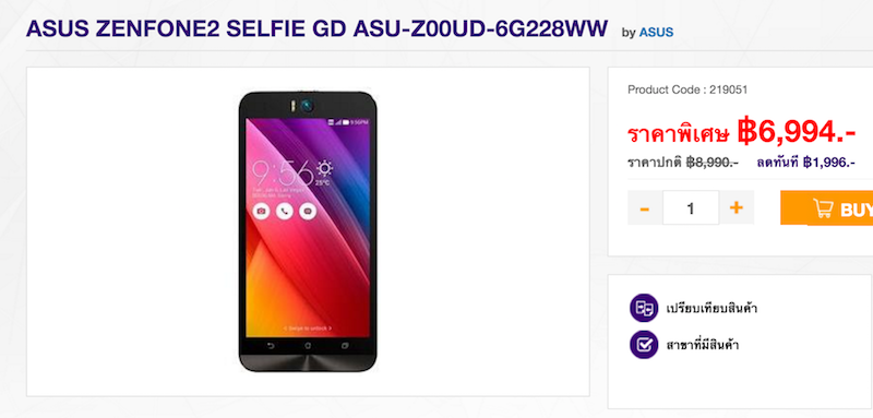 Powerbuy-ASUS-Zenfone-4-Sale-SpecPhone-002