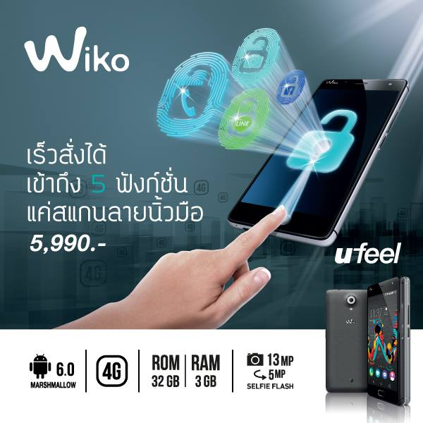 Wiko-U-FEEL-SpecPhone-002