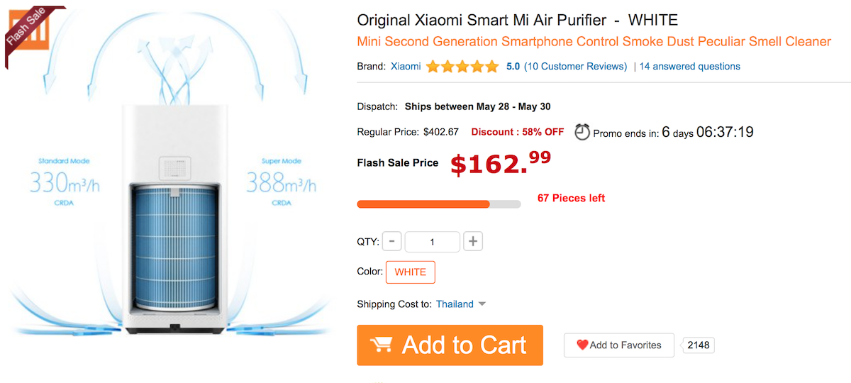 Xiaomi-Smart-Mi-Air-Purifier-GearBest-SpecPhone-00013