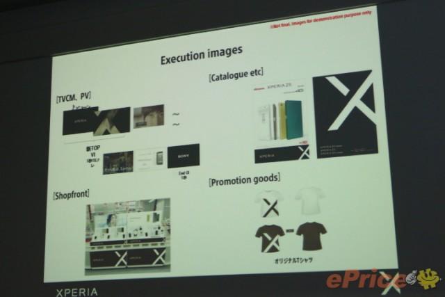 Xperia-X-era_6-640x427