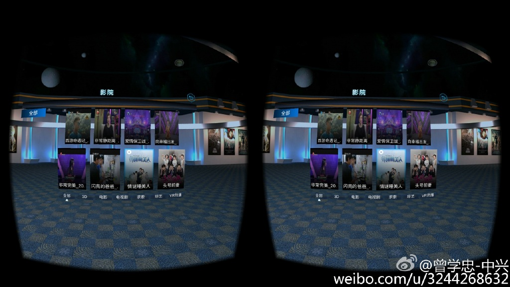 axon 2k screen